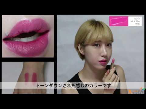 ホピガール [韓国コスメ Hope Girl] ミルキーバーム リアルカラーリップスティック