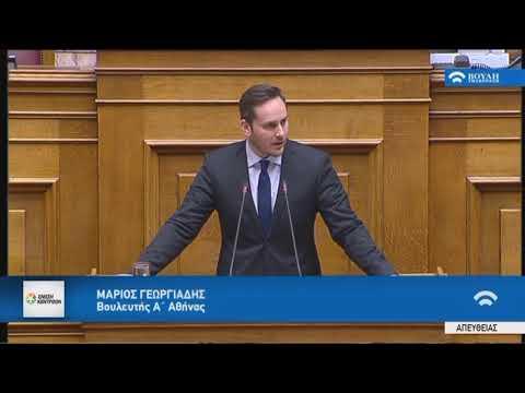 Μ.Γεωργιάδης (Εισηγητής ΕΝΩΣΗ ΚΕΝΤΡΩΩΝ)( Αναθεώρηση Διατάξεων Συντάγματος) (14/03/2019)