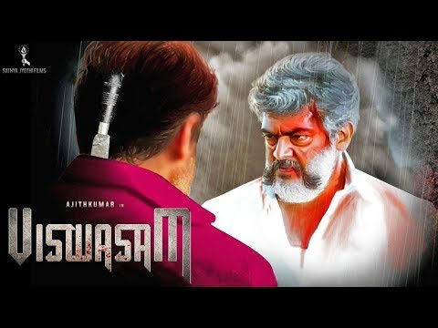 VISWASAM 2019 Full Hindi Dubbed Movie | Ajith | 2019 Dubbed Movie
