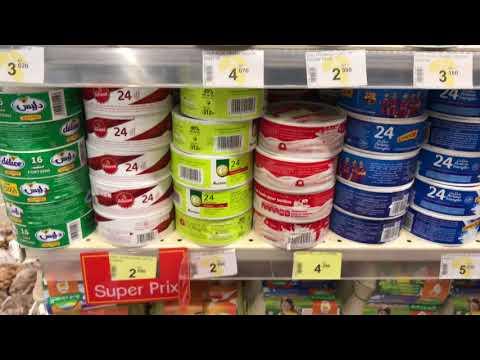 Тунис Эль Кантауи МG цены на алкоголь фрукты и продукты - DomaVideo.Ru