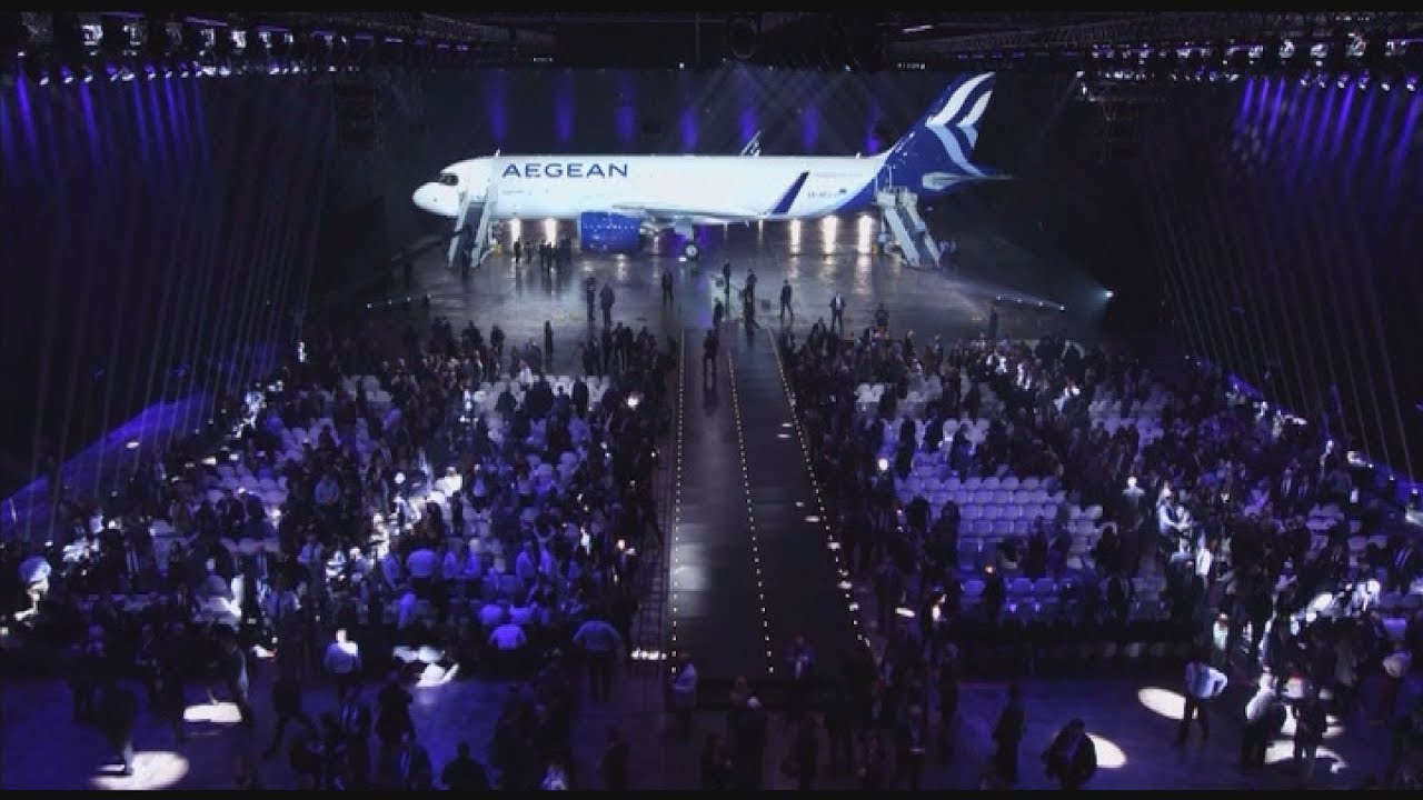Εκδήλωση παραλαβής νέων αεροσκαφών της AEGEAN