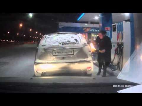 Как россиянка эффектно сожгла свое авто на заправке