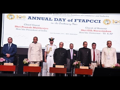 Pranab Mukherjee-FTAPCCI Annual Day Celebrations