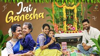 Lasya Talks || Jai Ganesha || Vinayaka Chavithi Pooja Vidhanam || Lasya Manjunath
