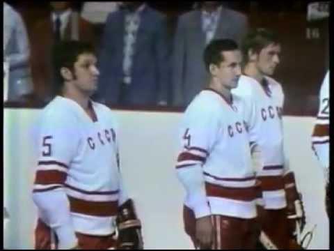 USSR-Canada Summit Series 1972 game 1 part 1 (видео)