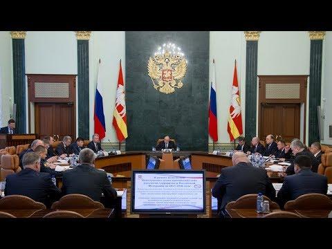 Внимание! В 11:00 в прямом эфире заседание правительства под председательством губернатора Бориса Дубровского