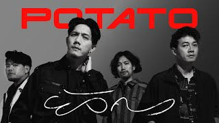 ยังคง - POTATO「Official MV」