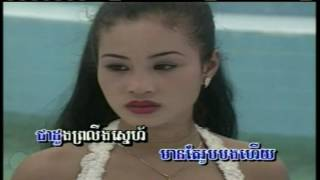 Download Lagu AngKorWat Vol 7&8-26 ChiVit Oun SomRab Bong-Touch SreyNich Mp3