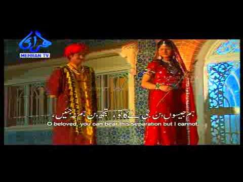 Video Moon Te Wahar Wareen Rashid Hyderi Shah Latif download in MP3, 3GP, MP4, WEBM, AVI, FLV January 2017
