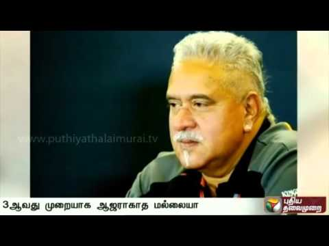 Vijay-Mallya-fails-to-be-present-for-the-third-summons-as-well-seeks-time-till-May