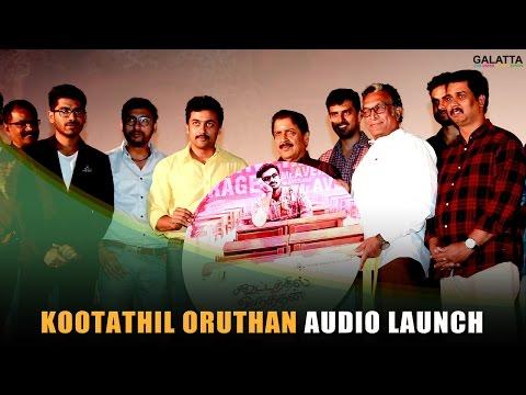 Suriya-Nasser-Sivakumar-AshokSelvan-in-KootathilOruthan-Audio-Launch