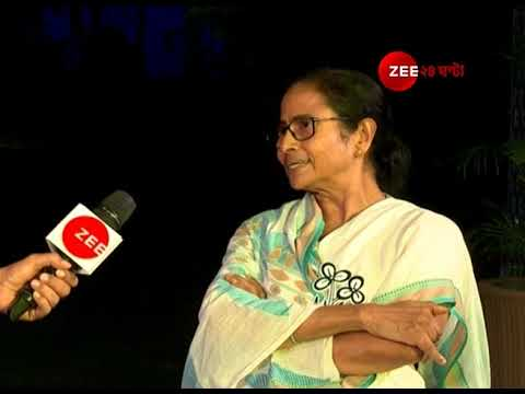 Mamata Banerjee's interview in Zee 24 Ghanta