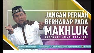 Video JANGAN PERNAH BERHARAP PADA MAKHLUK !! | UST. ZULKIFLI MUHAMMAD ALI, LC., MA. MP3, 3GP, MP4, WEBM, AVI, FLV April 2019