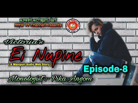 Ei Nupi-ne || Episode-8 || Last || Matamgi Manipuri Wari (MMW) || Manipuri Audio Web Story Series
