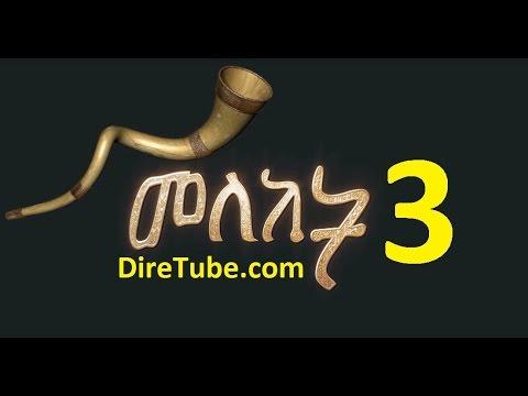 Meleket Drama Part 3 on KEFET.COM