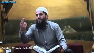 2 reqate vs 200 reqate - Hoxhë Muharem Ismaili