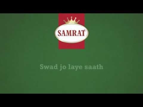 Samrat India Atta Production Process