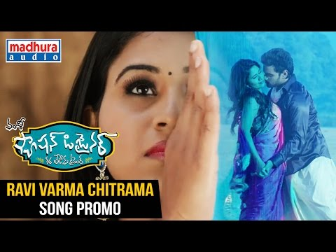 Fashion Designer s/o Ladies Tailor Second Song 'Ravi Varma Chitrama' Promo || Vamsy, Mani Sharma