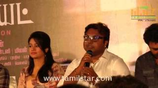 Romeo Juliat Movie Press Meet