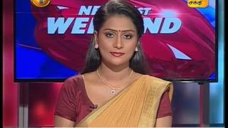News1st Tamil Prime Time, Saturday, February 2017, 8PM (11/03/2017)