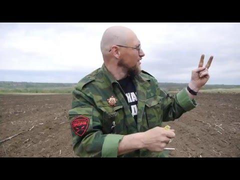 Донбасс. Разминирование. Командир саперного взвода