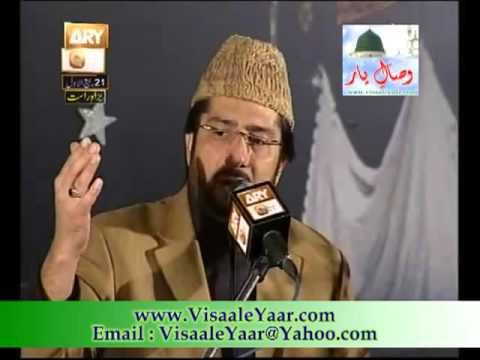 Tasleem Sabri 2nd Feb 2013 In Islamabad Mehfil e Milad Pak.By Visaal