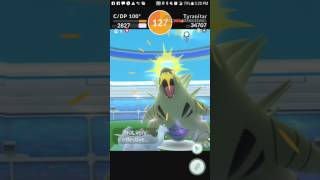 I just got out of work and saw a post on Facebook about a Tyranitar raid.  Right when we were about to beat the raid one of our guys disconnected and couldn't get back in so we backed out for him.  Sorry about that but it would have been a dick move not to.