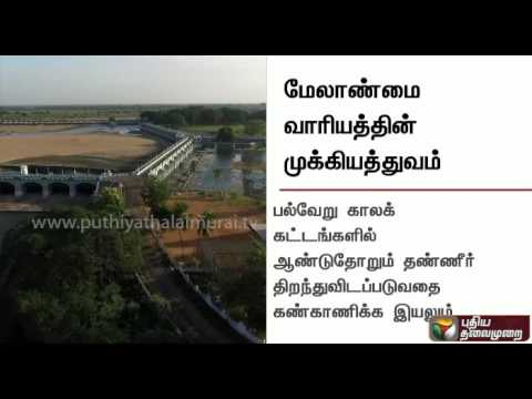 What-is-the-importance-of-Cauvery-water-management-board