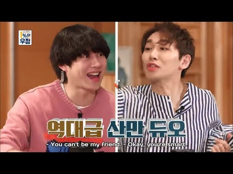 Variety Syow 1% Friendship Eps 6 | Heechul Fight Ho Young Cause Different Age |