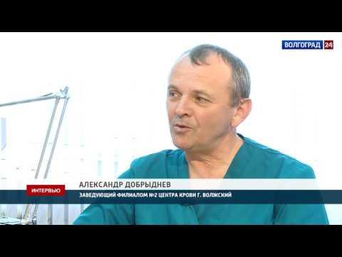 Александр Добрыднев, заведующий филиалом №2 «Волгоградского областного центра крови» в городе Волжском