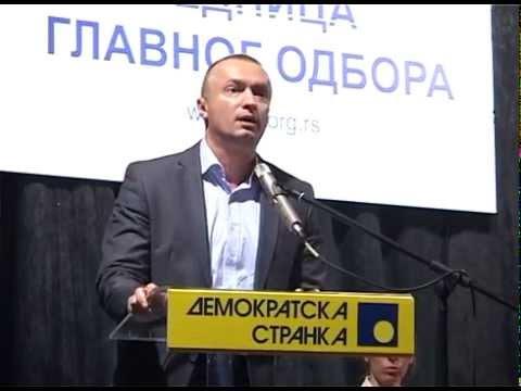 Бојан Пајтић: Боља Србија, одговорна грађанима