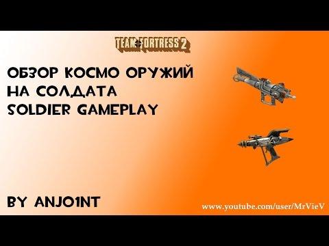 Thumbnail for video z3lG2zY2HX0