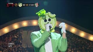2PM # 224 : Rain And You @King of Masked Singer 201707162PM : Jun. K, Nichkhun, Taecyeon, Wooyoung, Junho, ChansungWatch More Clips : http://goo.gl/yE63HgHomepage : http://2pm.jype.com/FaceBook : http://goo.gl/HD8fVv