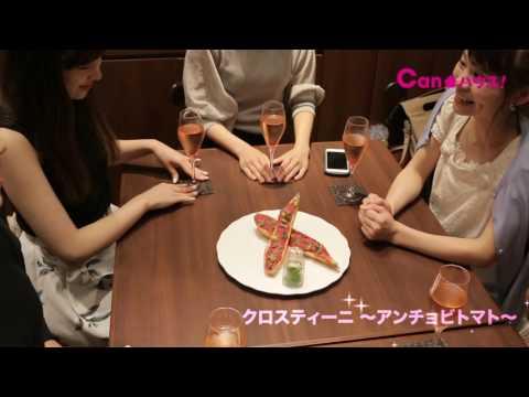 カフェレストラン24 in 品川プリンス ~その1~