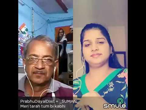 Video Meri tarah tum bhi kabhi. . . . . . by Prabhu Dayal Dixit and Suman download in MP3, 3GP, MP4, WEBM, AVI, FLV January 2017