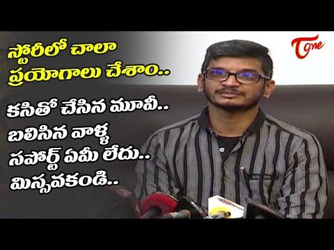 Ananth Sriram Emotional Speech @