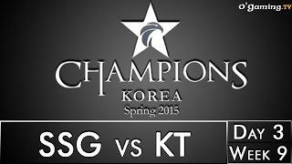 LCK Spring 2015 - W9D3 - SSG vs KT