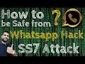 Whatsapp Hack SS7 Hack Attack | How to be Safe?
