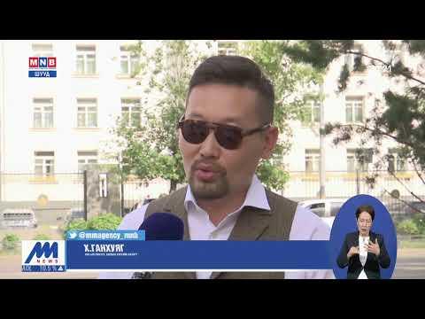 Х.Ганхуяг: Тусгай зөвшөөрлийн нэр жагсаалтыг хуульд тусгаж өгнө