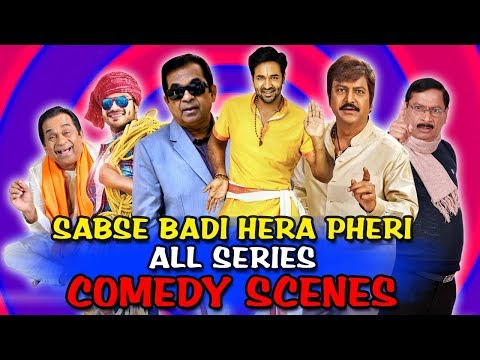 Sabse Badi Hera Pheri All Series Comedy Scenes | South Indian Hindi Dubbed Best Comedy Scenes