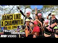 Dance Like a Chammiya Video Song (Telugu Version) | Happy New Year | Shah Rukh Khan