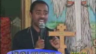 Ethiopian Orthodox Tewahedo Church Holy Bible Preaching