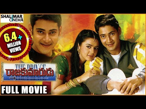 Raja Kumarudu Full Length Telugu Movie || Mahesh Babu, Preity Zinta