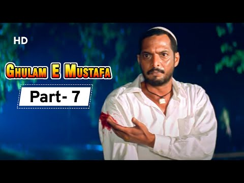 Ghulam E Mustafa - Movie In Part 07 - Nana Patekar - Raveena Tandon