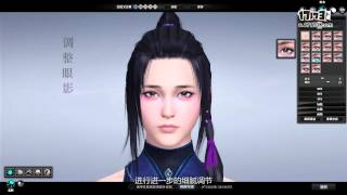 Видео к игре Moonlight Blade из публикации: Moonlight Blade - Исследуем обновленный редактор персонажей