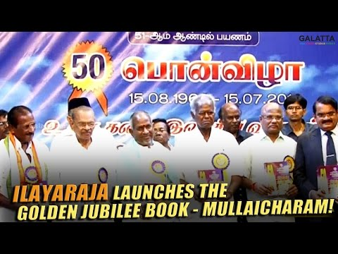Ilayaraja-launches-The-Golden-Jubilee-Book--Mullaicharam