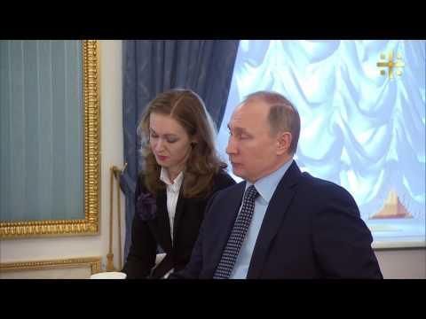 Владимир Путин принял Марин Ле Пен в Кремле