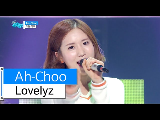 [HOT] Lovelyz - Ah-Choo, 러블리즈 - 아츄, Show Music core 20160102