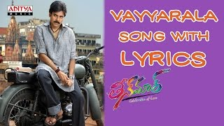 Video Vayyarala Jabilli Full Song With Lyrics - Teenmaar Songs - Pawan Kalyan, Trisha, Mani Sharma MP3, 3GP, MP4, WEBM, AVI, FLV Mei 2018