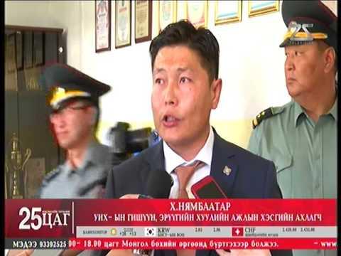 Шинэ хуулийн хүрээнд баривчлах ялтай 152 ялтан суллагдав